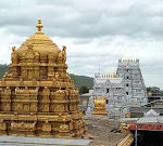 book a cab in No.1 Cab/Taxi Service Providers in all over South India with Special tour packages for Tirupati. Tirupatibestcabs provides (24/7) Customer support.
